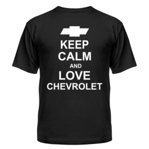 Футболка Keep calm and love chevrolet