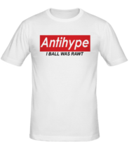 Футболка Antihype i ball was rawt