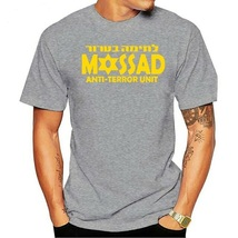 Футболка Mossad Anti-terror unit
