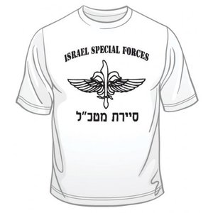 Футболка Israel Special Forces