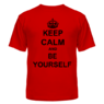 Футболка Keep calm and be yourself