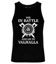 Майка And go to Valhalla