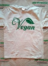 Футболка Vegan green